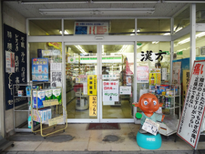 store__img1