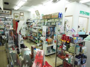 store__img3